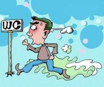 长期憋尿会引发膀胱炎